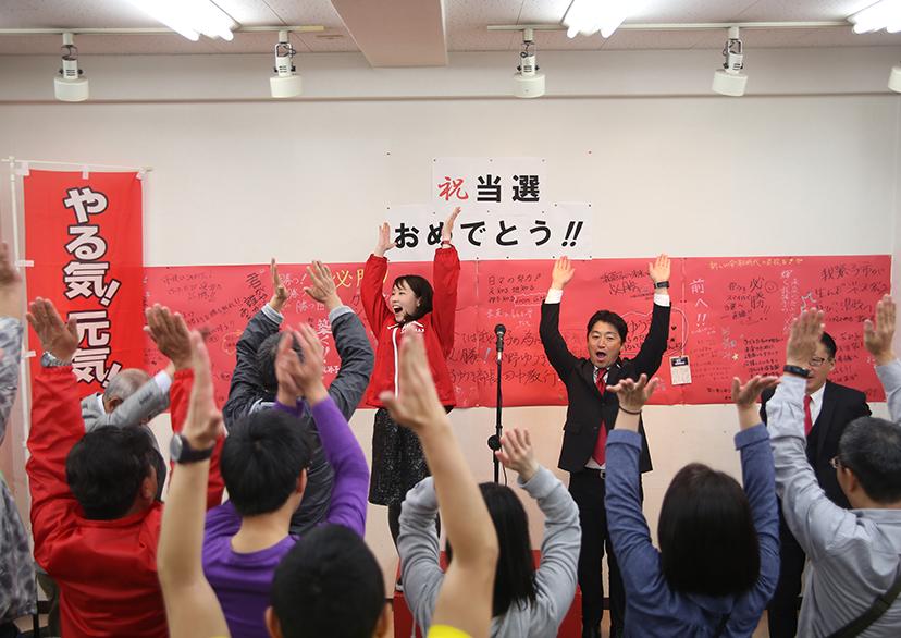 県議2期目トップ当選!