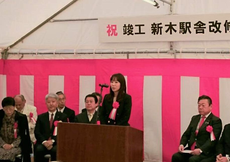 新木駅舎改修工事の竣工式であいさつする水野ゆうき千葉県議会議員