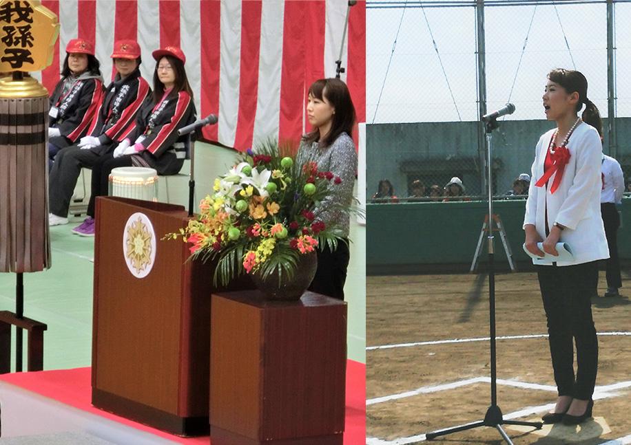少年野球大会や消防出初式であいさつする水野ゆうき千葉県議会議員