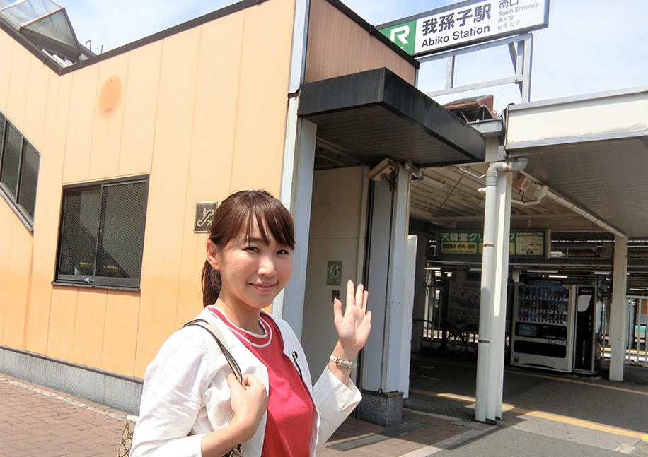 我孫子駅から電車で県庁へ向かう水野ゆうき千葉県議会議員