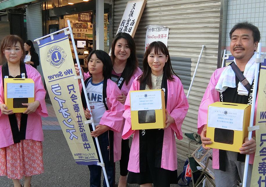 我孫子駅前で募金活動をする水野ゆうき千葉県議会議員